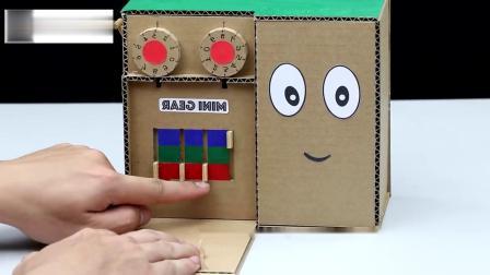 米趣实验室:教你用纸板制作个人保险箱,保护你的秘密哦!