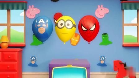 彩箱里的气球玩具