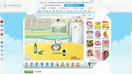 莎拉厨艺课小游戏跟莎拉学做猴子蛋糕