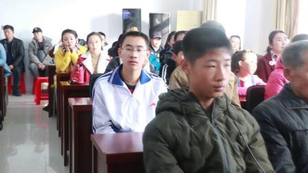 凤城市爱心助学群援助红旗镇励志学子仪式