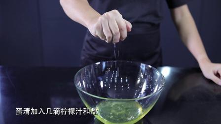 daogrs M6s蒸烤箱教程 蓝莓戚风蛋糕 美食教程