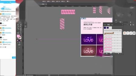 AI缠绕字体海报视频:形状生成器工具图案定义符号及画笔
