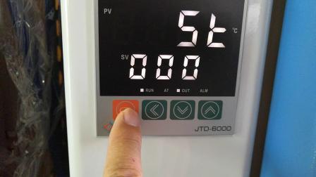 一键自整定 jtd6000干燥箱控制器自整定功能设置方法