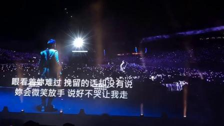 2019周杰伦厦门演唱会2