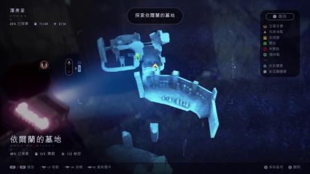 《星球大战:陨落的武士团》全剧情流程05