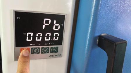 干燥箱高温频繁开门总超温 你要设定开门自检功能哩