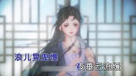 伦桑-烟雨行舟(五周年版) 伴奏 - 汐音社