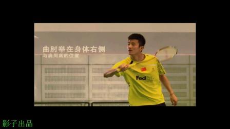 影子羽毛球高清慢动作精选(四十三)谌龙反手牛一纪念版