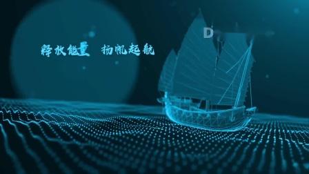 ae片头 pr模板 a67 最新震撼大气蓝色科技粒子海洋2020企业年会工作总结大会开场视频片头AE模板 年会片头 企业宣传片