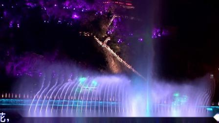 大美赤壁音乐喷泉摄制李世贵