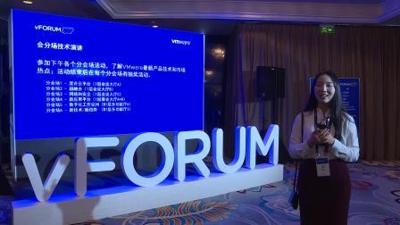 #vFORUM 2019 北京# 现场精彩