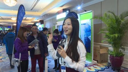 #vFORUM 2019 北京# 展区介绍
