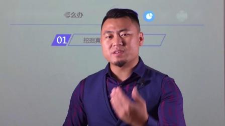 房大侠商学院 最新视频教程 经纪人业务技能技巧实战培训业主出尔反尔要涨价怎么办?