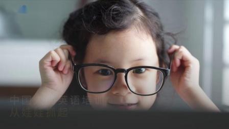 中国人的英语水平为什么进步得这么快