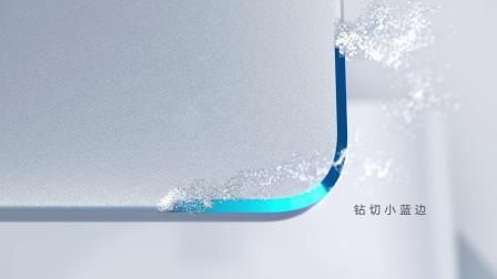 荣耀MagicBook,全新升级!