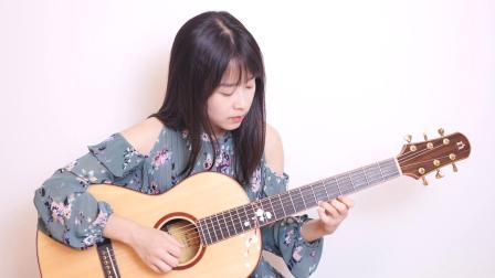 陪你练琴 第94天 南音吉他小屋 吉他基础入门教学教程