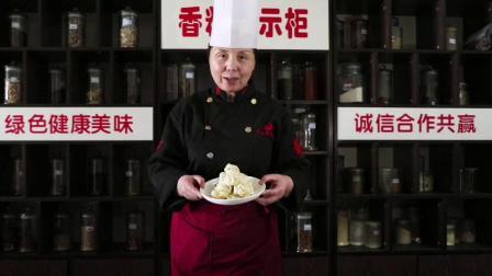 早餐制作~生煎花卷美食汇西安小吃培训