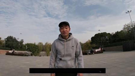 西安BTFLY滑板教学第一课——OLLIE!