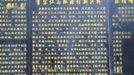峰程7080航拍广西贵港桂平新兴桥桂平新兴桥为桂平市文物保护单位
