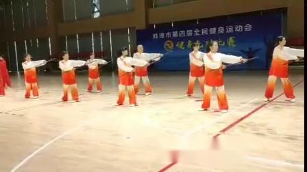 第一名蚌山区一队2019.11.23蚌埠市第四届健身气功太极养生杖集体比赛