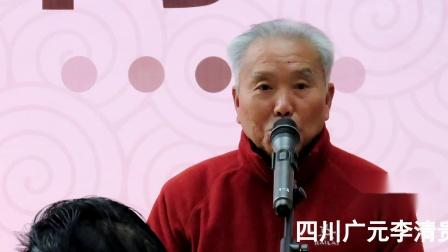 四川广元李清贵山水画作品展