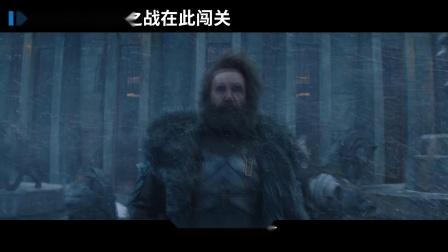 IMAX3D《勇敢者游戏2》:12月6日,巅峰之战在此闯关