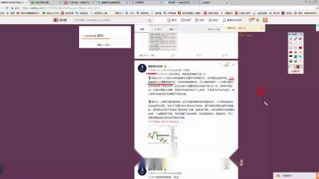 2019年11月27日魏春阳早盘点睛产经新闻
