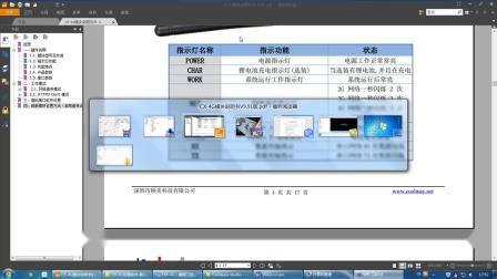 顾美科技:CX-4G模块使用视频 IoT工业物联网模块