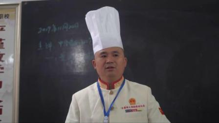 黔厨职校校长黄永国亲自教学中华名优小吃遵义羊肉粉