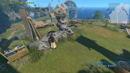 爱剪辑-《古剑奇谭3》第24期国产单机游戏低配置支线任务与发展家园2