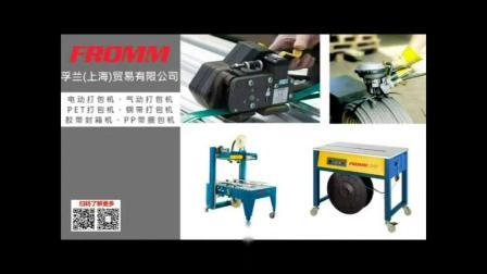 把钢带改装成PET带,应用在钢铁行业