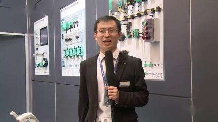 Cemat 2019 倍加福展品介绍 Comtrol工业通讯