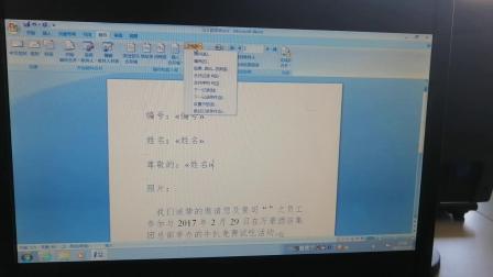 办公软件应用(10)