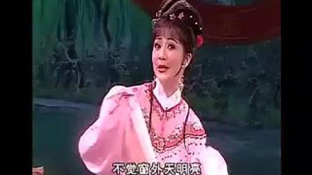 06越剧《王老虎抢亲》(新版)第六场露真