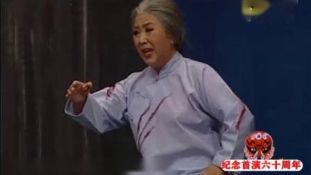 评剧野火春风斗古城探监喜彩莲小筱俊亭杨母于萍卞苓玉银环