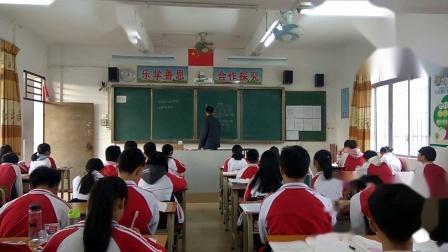 2019-2020学年第一学期九年級數學科《用列举法求概率 2》圭岗学校赖均照教师