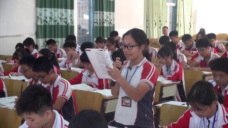 阳春市松柏中学-谢秀娟初中九年级语文-中国人失掉自信力了吗