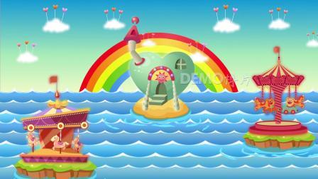 ae片头 pr模板 动态视频 c167唯美卡通海上乐园蓝天白云彩虹旋转木马六一儿童节幼儿园少儿表演晚会舞台演出LED大屏幕背景视频素材 会声会影素材