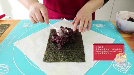【番小茄Life 一分钟学烘焙】海苔米饭卷