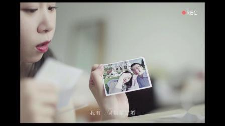 2019.9.14 千岱山居民宿婚礼