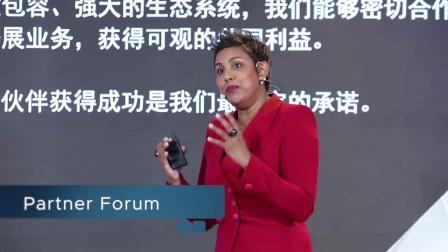 #vFORUM 2019 北京# 大会精彩回顾