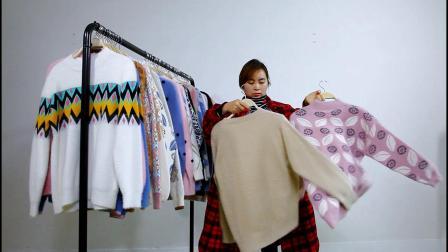 732期/1.3水貂绒毛衣,不掉毛,特价25件一份,799元