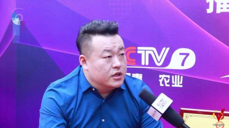 发现品牌栏目组采访广州众扫云科技有限公司
