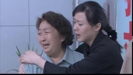大夫刚出来就说:我们尽力了!小芸和母亲伤心,小桦在一旁痛哭 - 西瓜视频