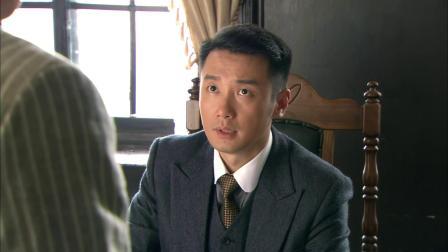 秀秀的男人 04 普通话  秀秀的男人 4