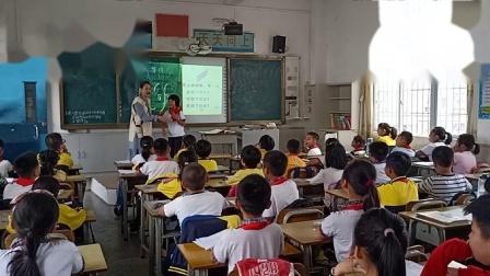 2019-2020学年第一学期四年级语文《习作记一次游戏》实验小学黄丹婷