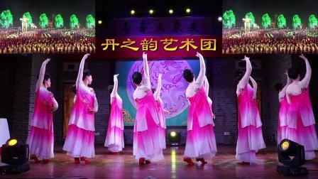 新版舞蹈《共和国之恋》