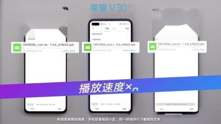 三部5G手机在同一网络下并行下载应用,谁会快人一步?