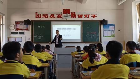 2019-2020学年第一学期五年级数学《解方程》兴华小学余和佑