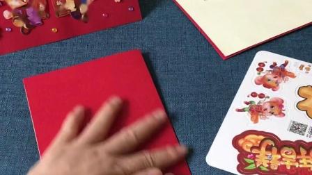 新年贺卡制作方法